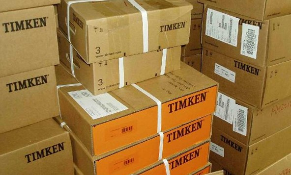 TIMKEN 33205 tapered roller bearing.jpg